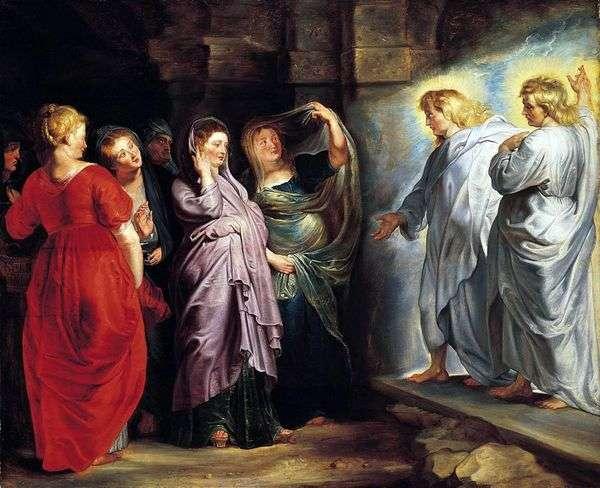 Святые женщины у могилы Христа   Питер Рубенс