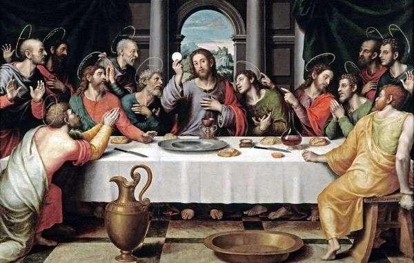 Тайная вечеря   Хуан де Хуанес