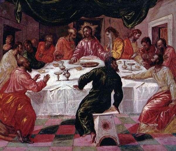 Тайная вечеря   Эль Греко