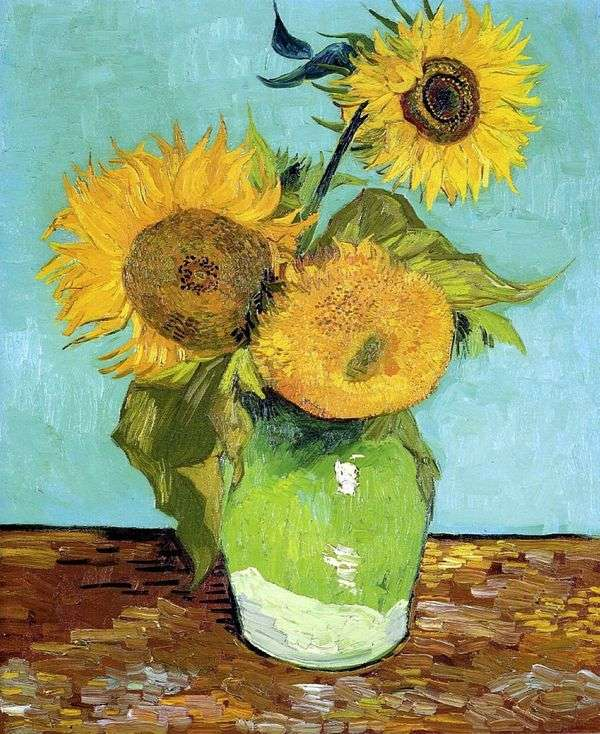 Три подсолнуха в вазе   Винсент Ван Гог