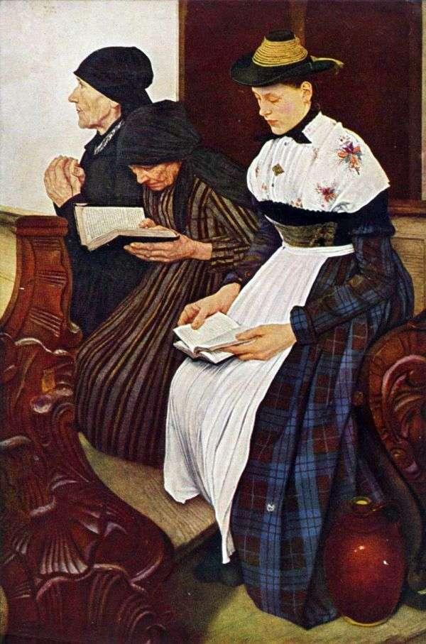 Три женщины в церкви   Вильгельм Лейбль