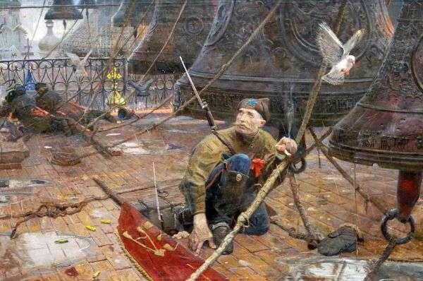 Удар колокола   Павел Рыженко