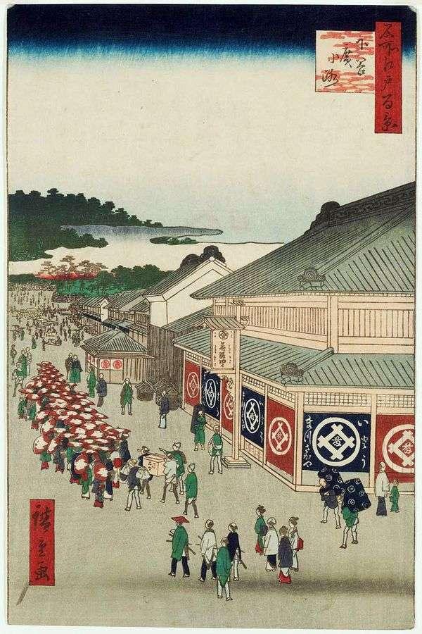 Улица Хирокодзи в Ситая   Утагава Хиросигэ