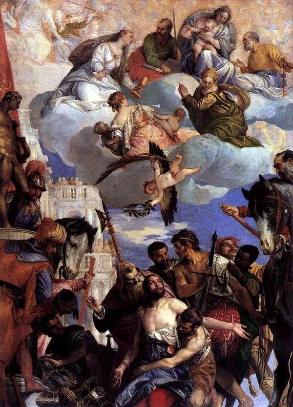 Умерщвление святого Георгия   Паоло Веронезе