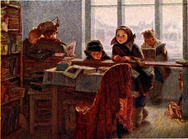 В сельской библиотеке   Ирина Шевандронова