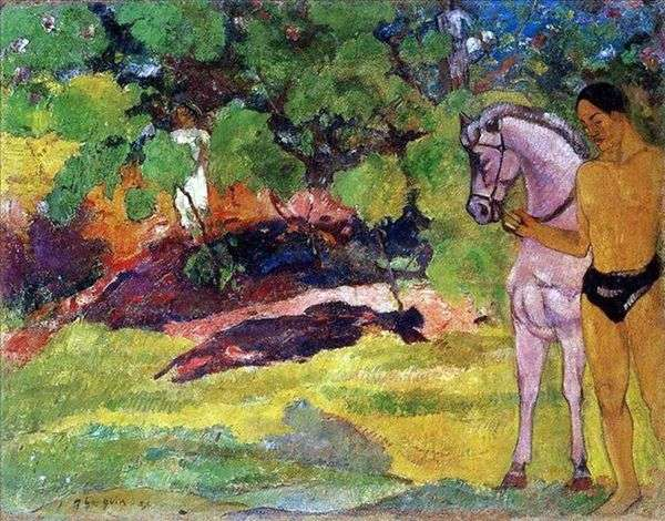 В Ванильной роще   Поль Гоген
