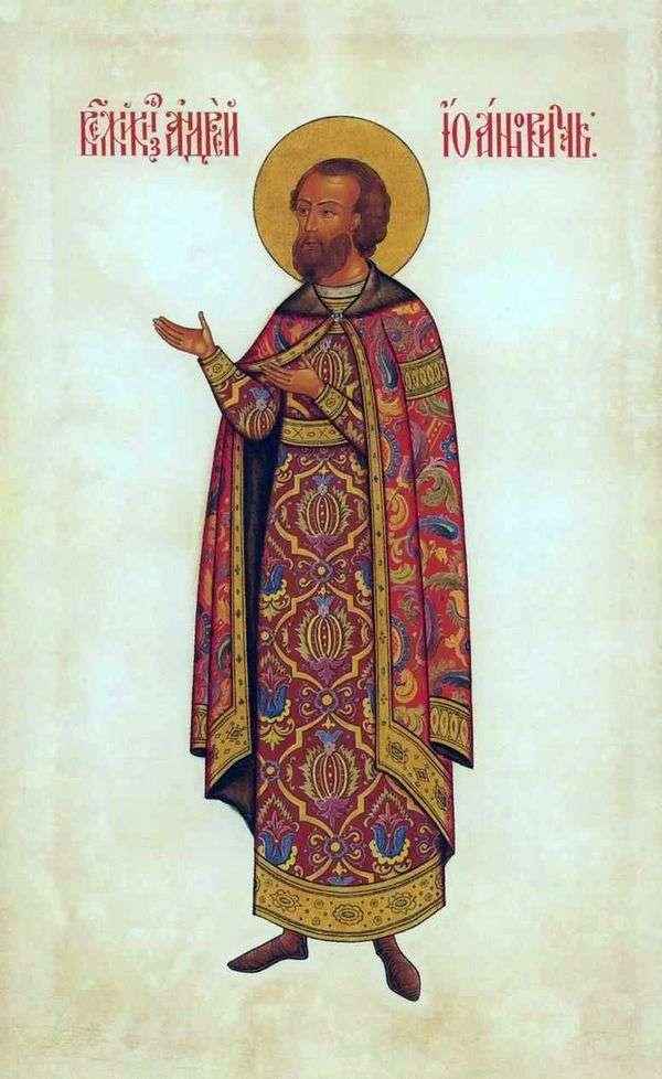 Великий князь Андрей Боголюбский   Федор Солнцев