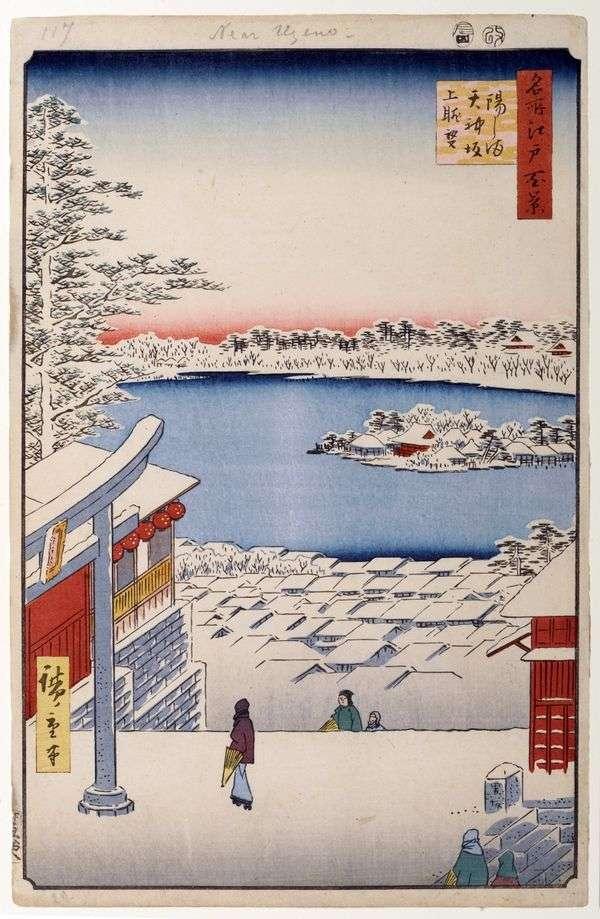 Вид с холма святилища Тэндзин в Юсима   Утагава Хиросигэ