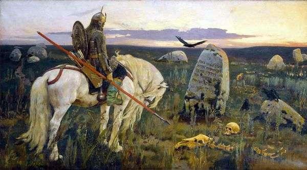 Витязь на распутье   Виктор Васнецов