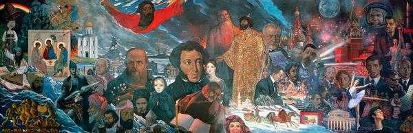 Вклад народов СССР в мировую культуру и цивилизацию   Илья Глазунов