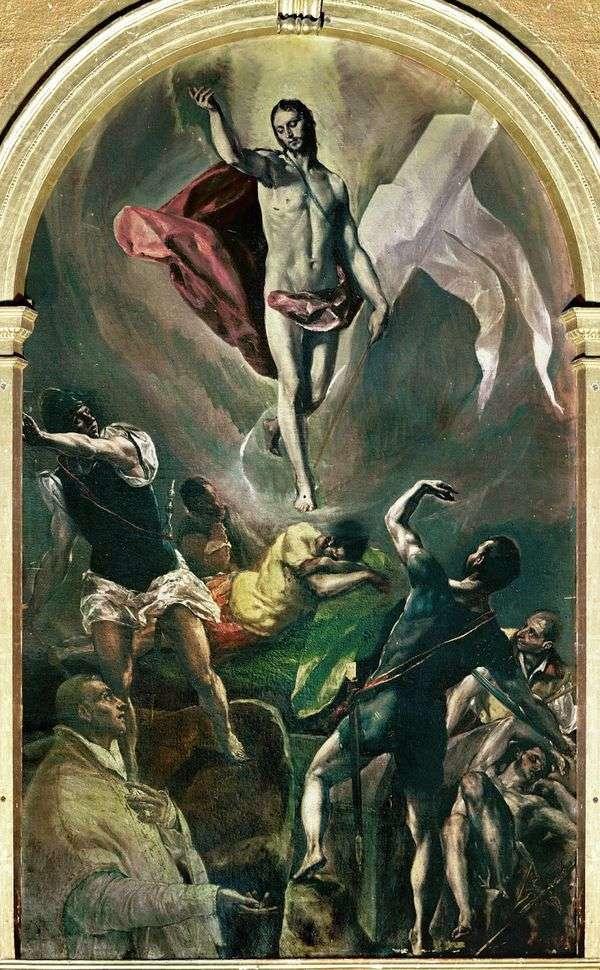 Воскресение   Эль Греко