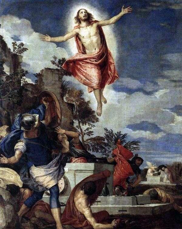 Воскрешение Христа   Паоло Веронезе