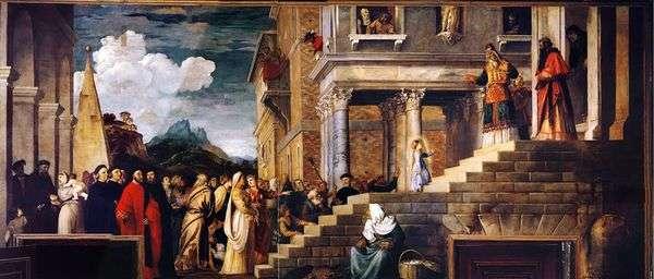 Введение Марии во храм   Тициан Вечеллио