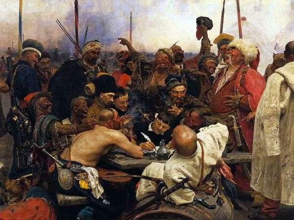 Запорожцы пишут письмо турецкому султану   Илья Репин