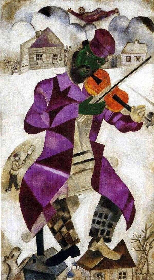Зеленый скрипач   Марк Шагал