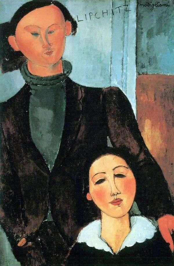 Жак Липшиц и его жена Берта   Амедео Модильяни