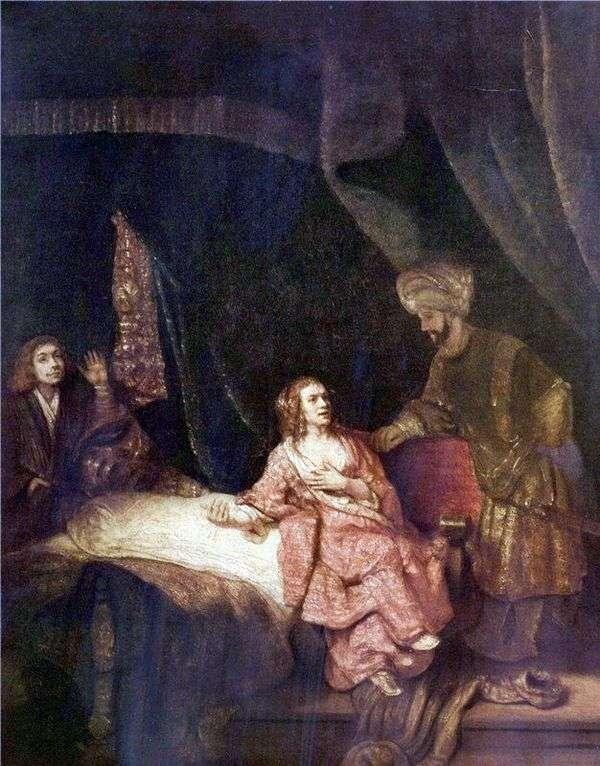 Жена Потифара обвиняет Иосифа   Рембрандт Харменс Ван Рейн