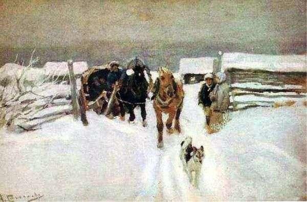 Зима   Алексей Степанов