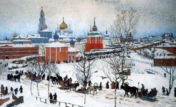 Зима. Ростов Великий   Константин Юон