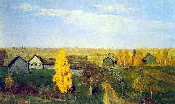 Золотая осень. Слободка   Исаак Левитан