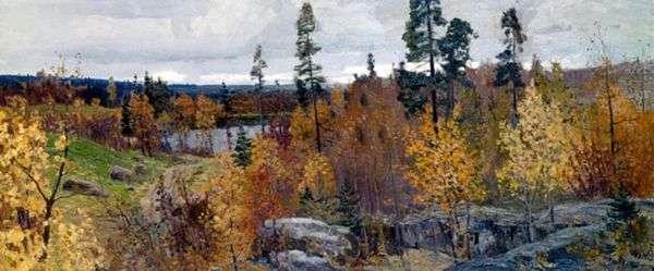 Золотая осень в Карелии   Василий Мешков
